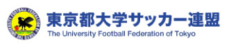 東京都大学サッカー連盟