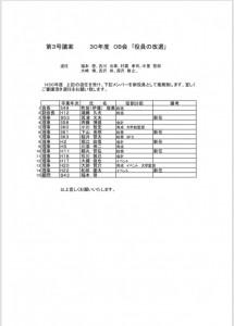68A9863F-9A7F-4967-AB75-175B25F3F3EC